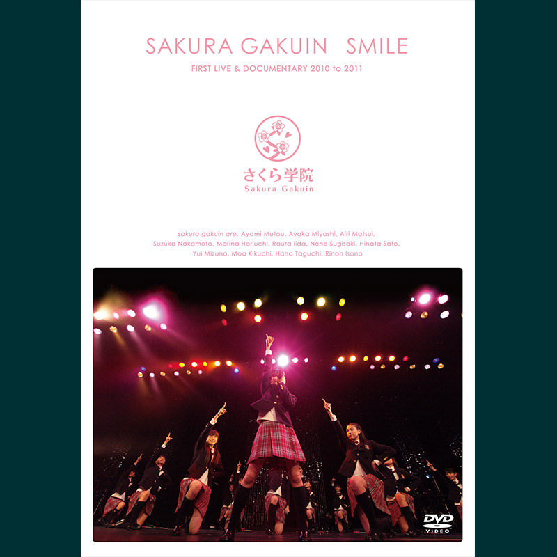 さくら学院 FIRST LIVE & DOCUMENTARY 2010 to 2011 ~SMILE~