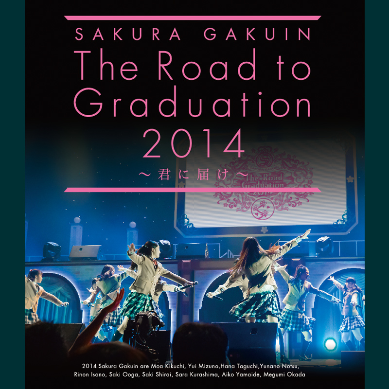 さくら学院 The Road to Graduation 2014 ~君に届け~ Blu-ray