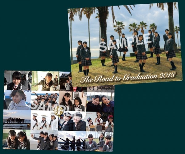 『The Road to Graduation 2018 Final ~さくら学院 2018年度 卒業~』グッズ販売情報